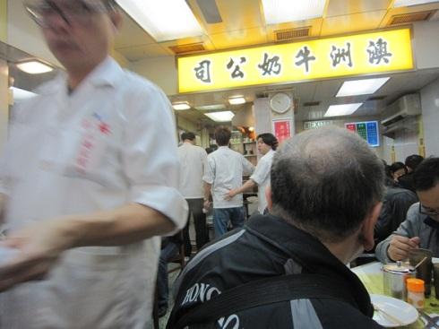 Frantic pace at Australian Dairy Co, Kowloon, Hong Kong