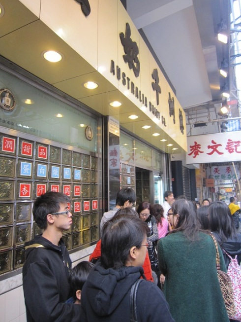 Queue outside Australian Dairy Co, Kowloon, Hong Kong