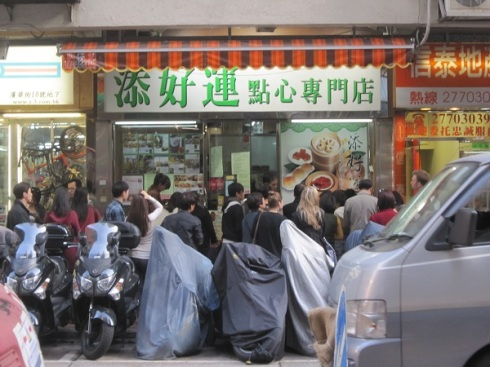 The queue outside Tim Ho Wan Mong Kok